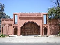 Entrance to Lok Virsa's Heritage Museum