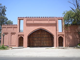 Lok Virsa Museum - View of entrance to the museum