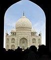 A glimpse of the Taj.jpg