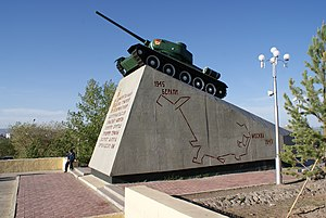 Mongolian Armed Forces - A World War II memorial in Ulan Bator, featuring a T-34-85 tank.