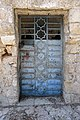 Abu Nabut Trough door 001.JPG