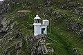 Achillbeg Lighthouse.jpg