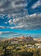 Acropolis Of Athens Greece 02.jpg