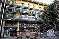 Adarsha Vidyamandir - 52 Surya Sen Street - Kolkata 2014-01-01 1775.JPG