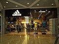 Tuff Store Shoe Box