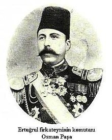 Admiral Ali Osman Pasha - close.jpg