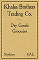 Advertisement for Khalsa Brothers Trading Co..jpg