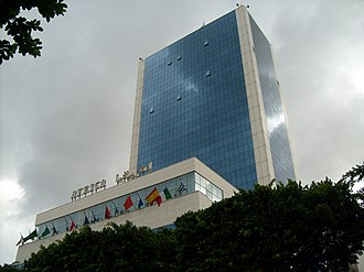 The Africa Hotel in the heart of the city Africa Hotel.JPG