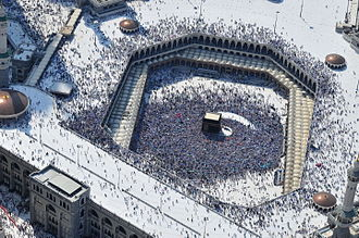 Mosque - 2010 Aerial view of the Great Mosque of Mecca (al-Masjid al-Ḥarām), the largest mosque in the world, with the Kaaba in the center