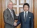 Agriculture Secretary Ed Schafer and Shoichi Nakagawa, Parliamentary Member, Liberal Democratic Party, Japan discuss market access of US beef and the Doha Round cropped.jpg
