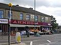 Ahmed Foods - Leeds Road - geograph.org.uk - 1522140.jpg