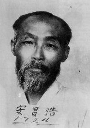 Ahn Changho - Ahn Chang-ho (1937.11.10)
