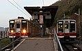 Aizukōgen-Ozeguchi Station 006.JPG