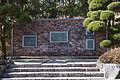 Aka-tombow Tatsuno Hyogo pref01n4272.jpg