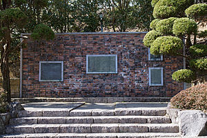 Akatombo - Monument to the song in the hometown of the poet Rofū Miki (Tatsuno, Hyōgo)