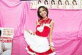 Akari Asahina 03.jpg