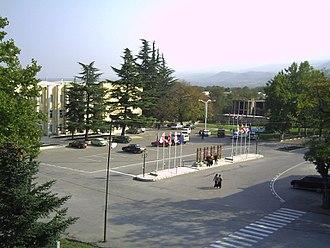 Akhmeta Municipality - Image: Akhmeta central square