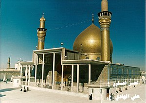 Al-Askari Shrine - Shrine of the 10th and 11th Twelver Shī'ah Imāms: Ali al-Hadi and Hasan al-'Askarī. Picture taken before the 2006 bombing.