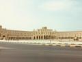 Al Musalla Muncipality Building.png