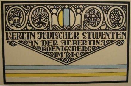 Jüdische Studentenverbindung Wikiwand