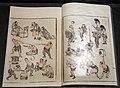 Album di schizzi di Hokusai, 1814-78, 05.jpg