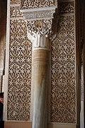 Alhambra column.jpg