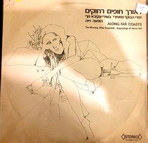 "Akiva Nof - Nof's ""Along far coasts"" album"
