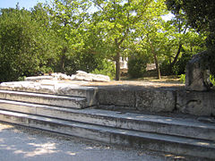Altar of Zeus Agoraios at the Ancient Agora of Athens.jpg