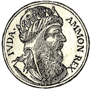 Amon of Judah - Amon from Guillaume Rouillé's Promptuarii Iconum Insigniorum, 1554
