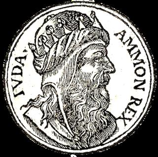 Amon of Judah King of Judah