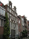 amsterdam - boomstraat 28