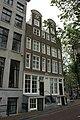 Amsterdam - Herengracht 398 en 396.JPG