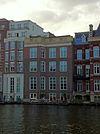 amsterdam - nieuwe doelenstraat 10