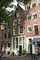 Amsterdam - Prinsengracht 451.JPG
