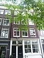Amsterdam Brouwersgracht 72.JPG
