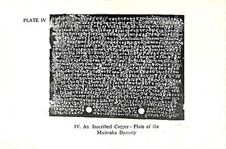 Maitraka dynasty - An inscribed copper-plate of the Maitraka dynasty