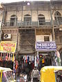 An old haveli in Main Bazar, Paharganj.jpg