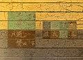 Angel Island Immigration Station - 02.jpg