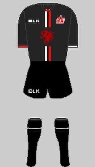 Annadale Hockey Club - Current Away Kit