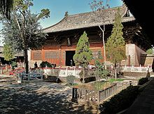 Another confucian temple (6240277159).jpg
