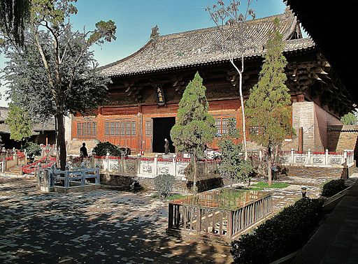 Another confucian temple (6240277159)