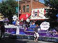 Another float In Pullman's Lentil Parade (3938166097).jpg