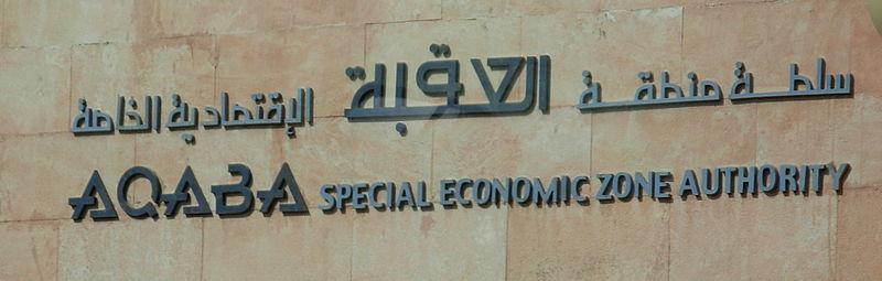 File:Aqaba Special economic zone authority sign 2009.jpg