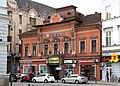 Arad, Fosta Banca de Credit.jpg