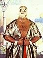 Ari Romero as his Iraqui gimmick Gran Sheik reappearing in Arena Mexico in CMLL circa 1992.jpg