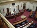 Arkansas State Senate.png