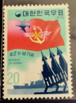 Armed Forces Day (South Korea) Anniversary.png