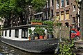 Armsterdam - panoramio (3).jpg