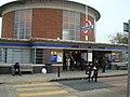 Arnos Grove Underground Station - geograph.org.uk - 1065056.jpg