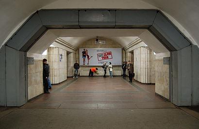 Як дістатися до Арсенальна громадським транспортом - про місце